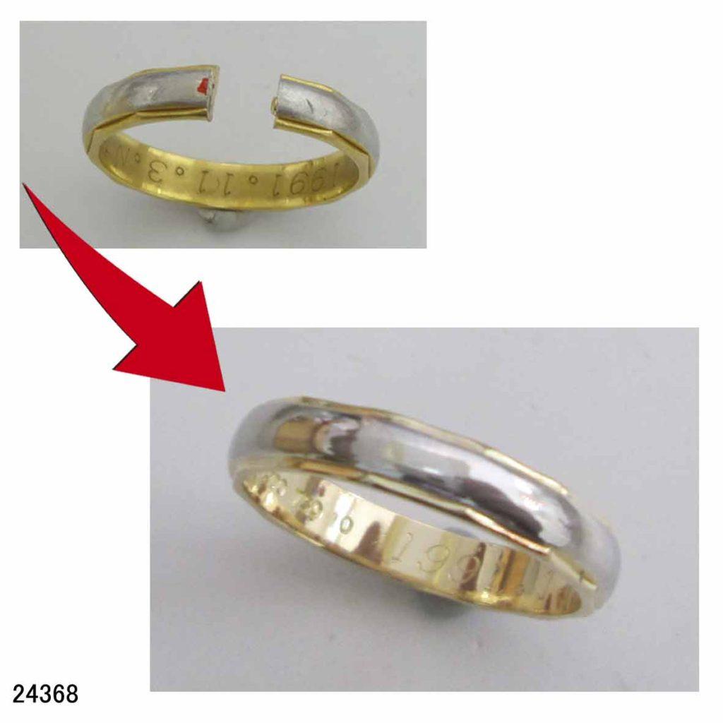 24368K18プラチナ結婚指輪サイズ直し