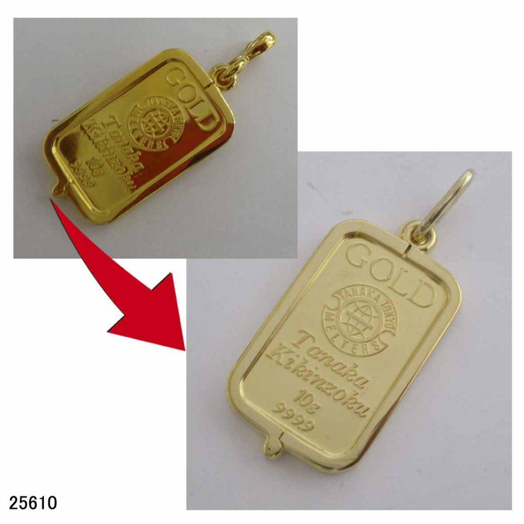 25610ゴールドペンダントバチカン加工