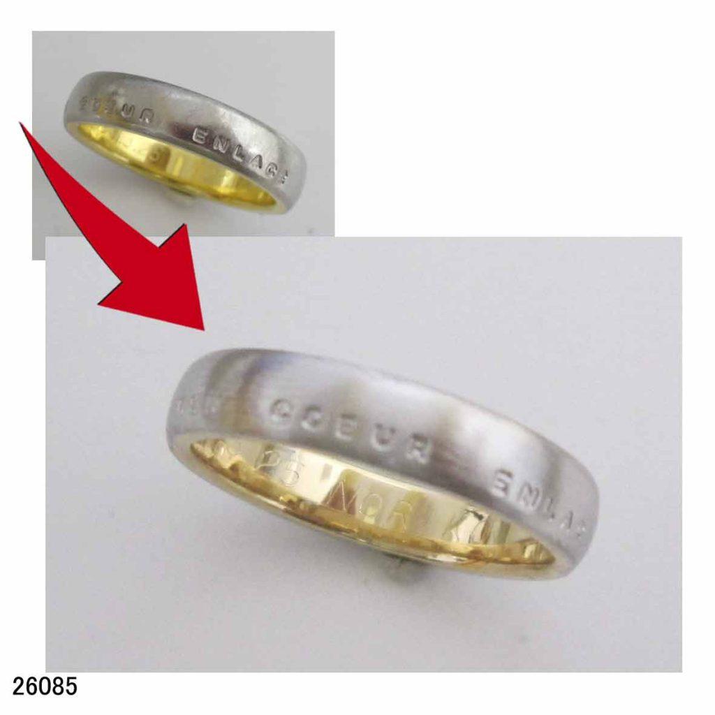 26085K18プラチナ結婚指輪サイズ直し