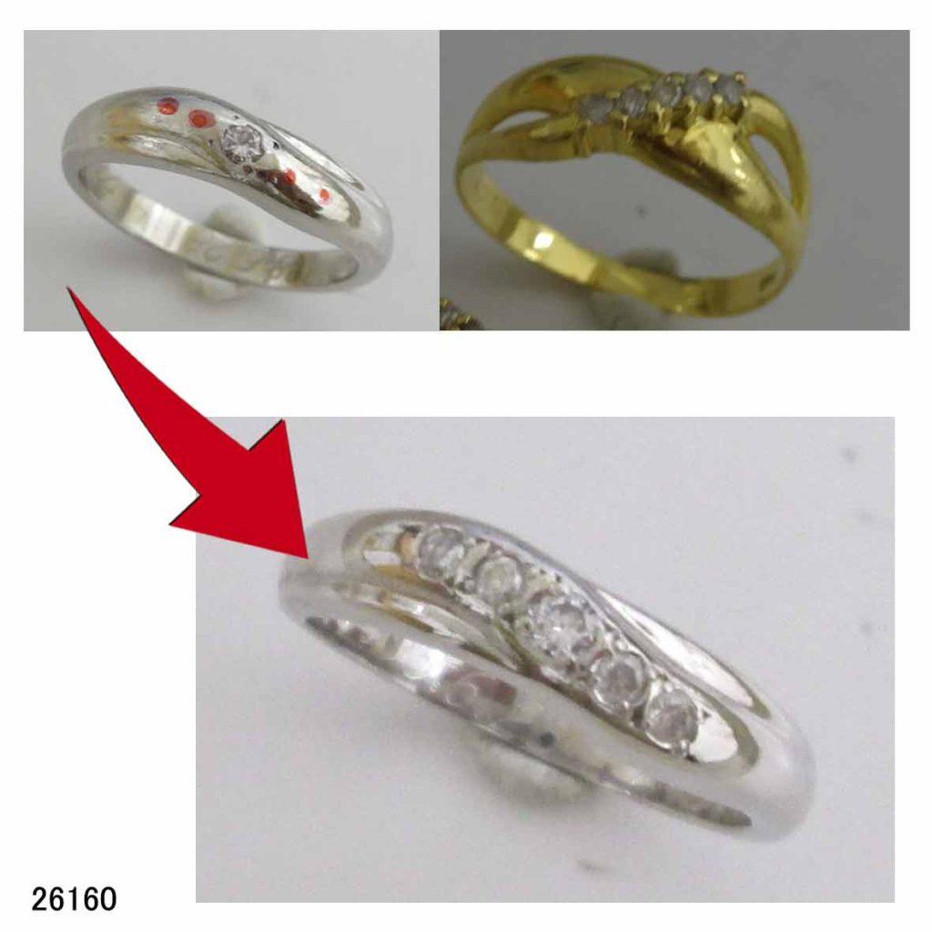 26160プラチナ1000結婚指輪バージョンアップリフォーム